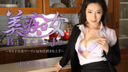 Marina matsumoto pornstar profile and free videos