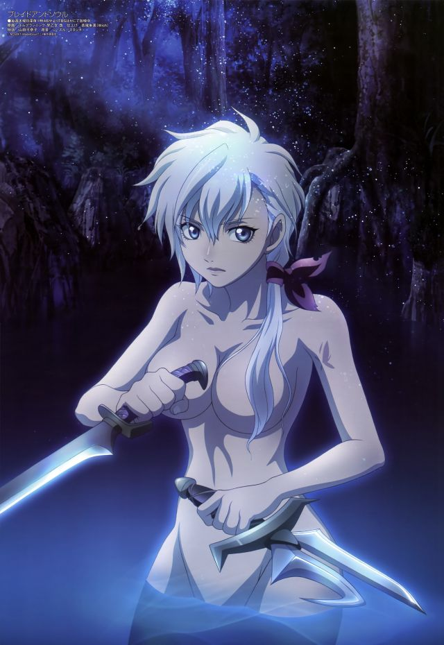 Hentai pictures tag blade soul luscious
