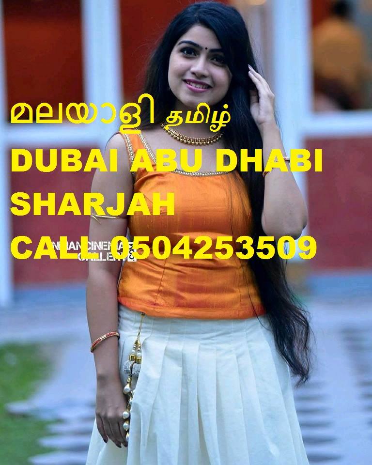 Abu dhabi call girls mobile number