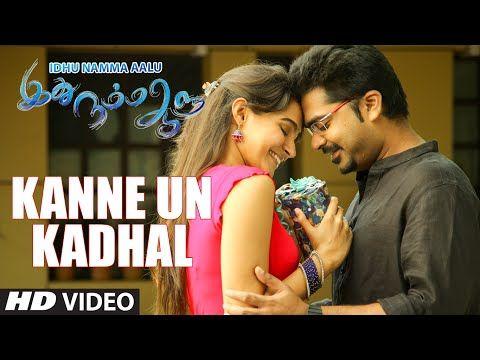 Tamil movie video songs free download